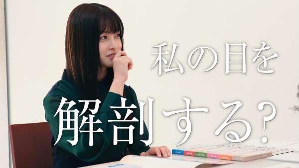 「橋本環奈Eyeに近づけるカラコン」。ロート製薬の共同開発で7月に販売予定。