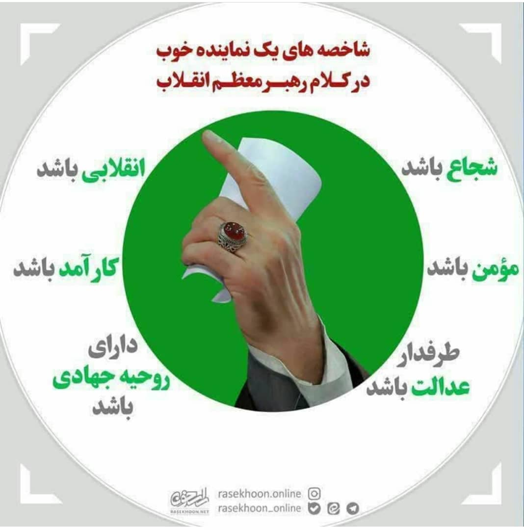 #مجلس_قوی  #ایران_قویpic.twitter.com/TbUssppVMv