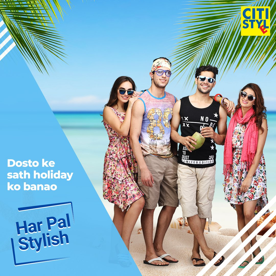 Holidays with friends are really special! Make your pictures come alive with stylish clothes from #CitiStyle and stay #HarPalStylish #mensfashion #womensfashion #trendy #trendsetter #look #kidswear #kidsfashion #fashioninstas #fashionstylist.