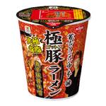 食べなきゃ!激辛ラーメン好きにお勧め。『蒙古タンメン中本 極豚ラーメン 激辛豚骨味噌』が発売!