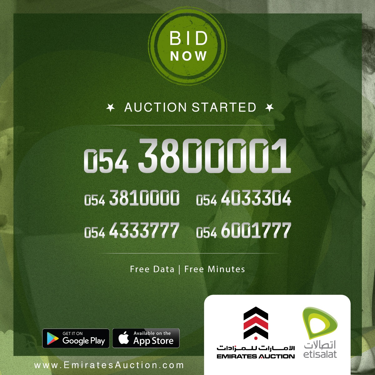 The Etisalat auction is back with new special numbers! Visit our website or download our app to start bidding. Link in bio . #EmiratesAuction #UAE #Cars #Luxury #ReadySetAuction #Etisalat #vipnumbers #etisalat_numbers #mobilenumbers #uaenumberspic.twitter.com/x3hypR4NQT