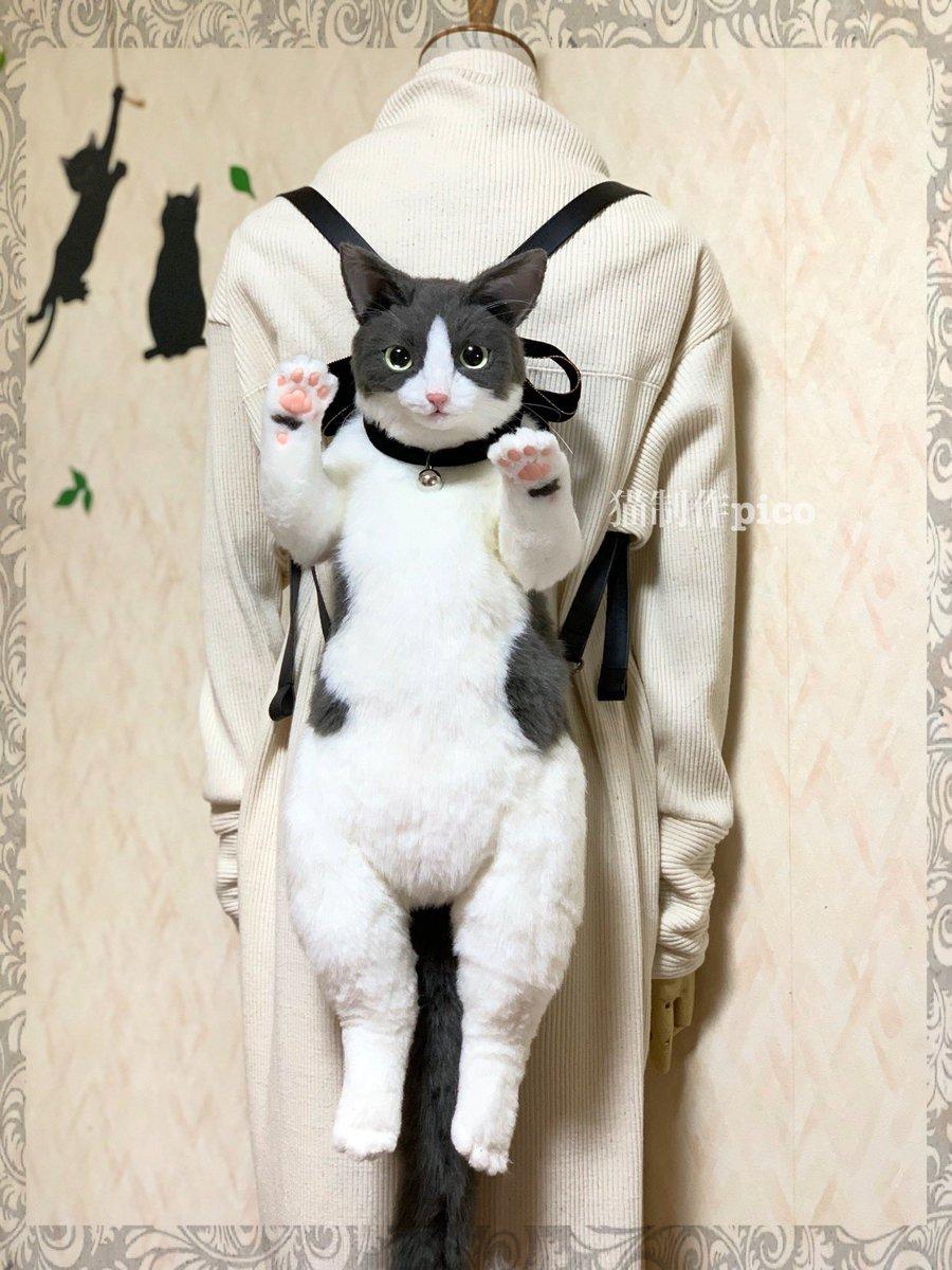 猫ちゃんリュック完成です(*´ω`*)オーダー主様に無事オッケーを頂けました🍀(*´ㅈ`*)♡✨可愛がって頂ける様にお届け準備に入ります💖(*´Д`*)