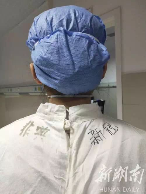 "Running out of medical clothing, this nurse dug through a storage room and found some old items.  She wrote the name of the new coronavirus on the right side of this gown, to match the 17-year-old words on the left: ""SARS"" https://mp.weixin.qq.com/s/cuFhCQXpb8i_ug0i21Kd9Q …"