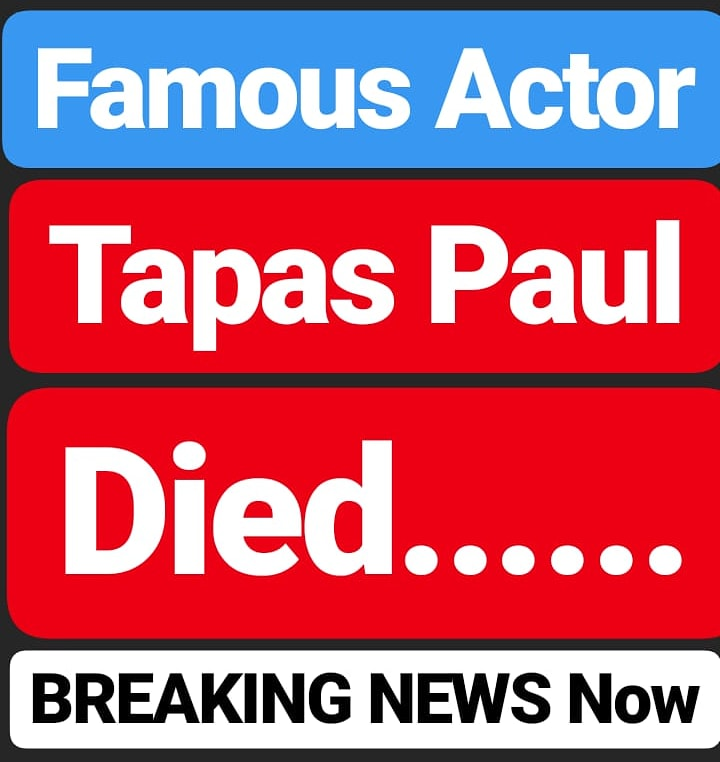 Tapas Paul Died ..... BREAKING NEWS NOW  #TapasPaul FAMOUS BENGALI ACTOR #BREAKING #RIPpic.twitter.com/7I8hl5Q0Bb