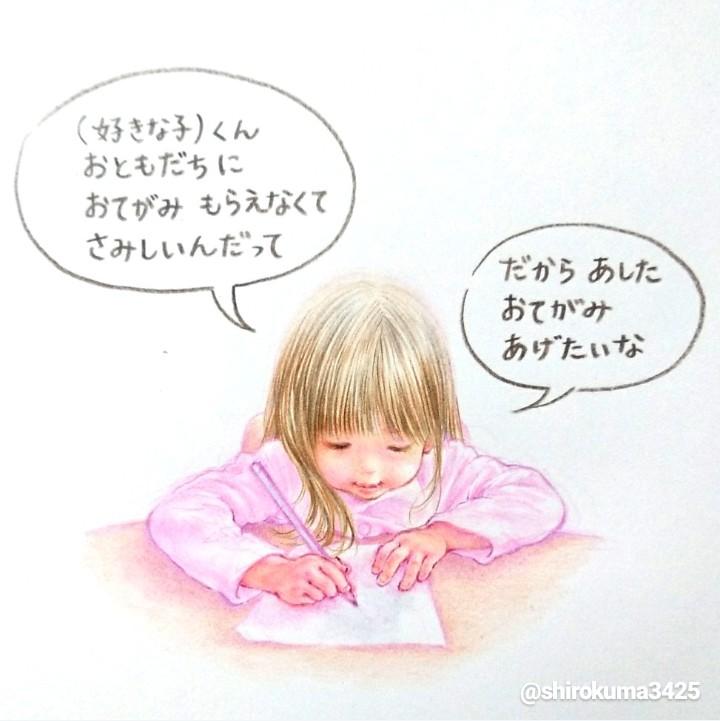 4歳の打ち明け話