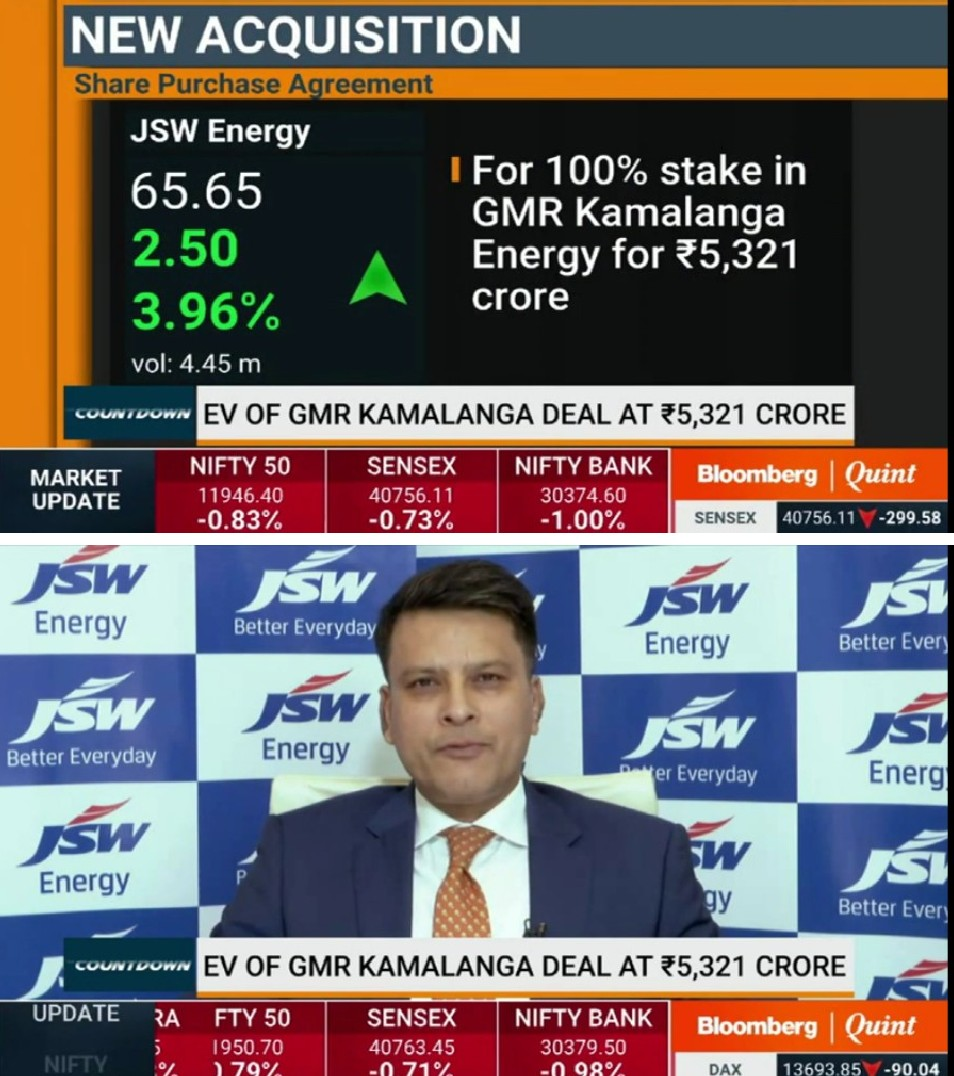 #JSW Energy inks pact to acquire 100% stake in GMR Kamalanga for 5321cr. #Media Bloomberg Quint https://youtu.be/dznmbSccpjw VIDEOpic.twitter.com/vkQnCpFaow