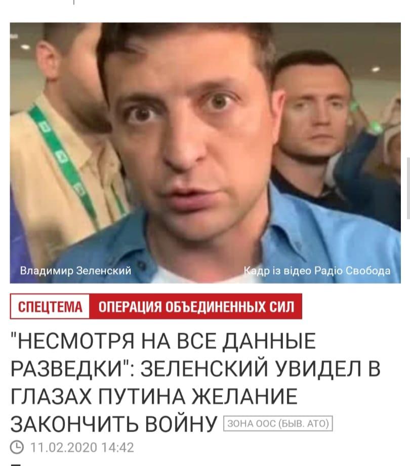 Я не верю, что Россия намерена завершить войну, - Волкер - Цензор.НЕТ 1037