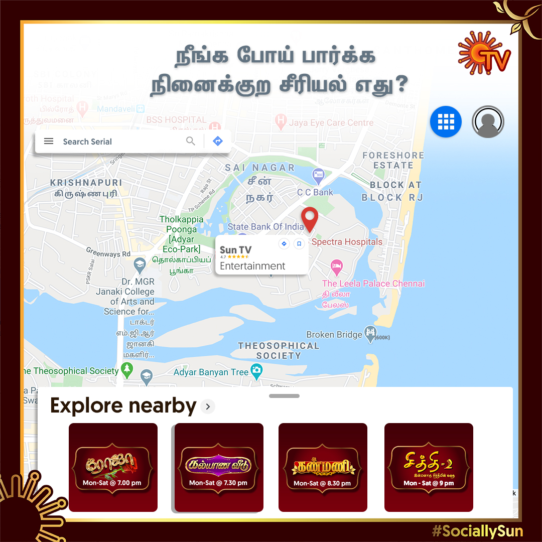 நீங்க எந்த சீரியலை பார்க்கப்போறிங்க?  #SunTV #SociallySun #TamilSerials #MyGoogleMappic.twitter.com/PRIiu4HAjQ