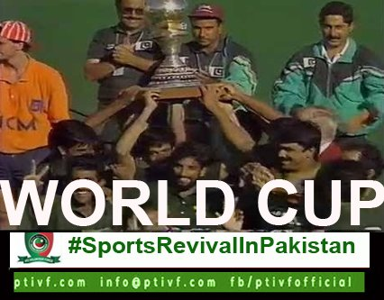 Pakistan has won international cricket events, which include the 1992 Cricket World Cup, the 2009 ICC World Twenty20 and the 2017 ICC Champions Trophy besides finishing as runner-up in the 1999 Cricket World Cup and the 2007 ICC World Twenty20. #SportsRevivalInPakistan<br>http://pic.twitter.com/CSjYbEyytk