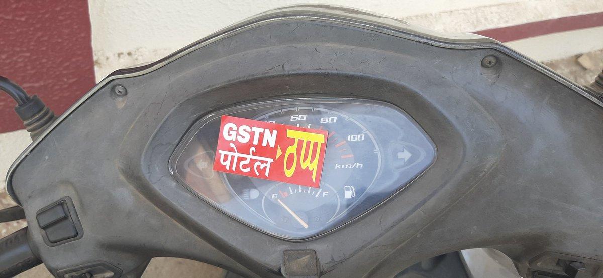 #gstcouncil #gstportal #gstnfailed #ShefaliJariwala #Modi #Kejriwal #RahulGandhi