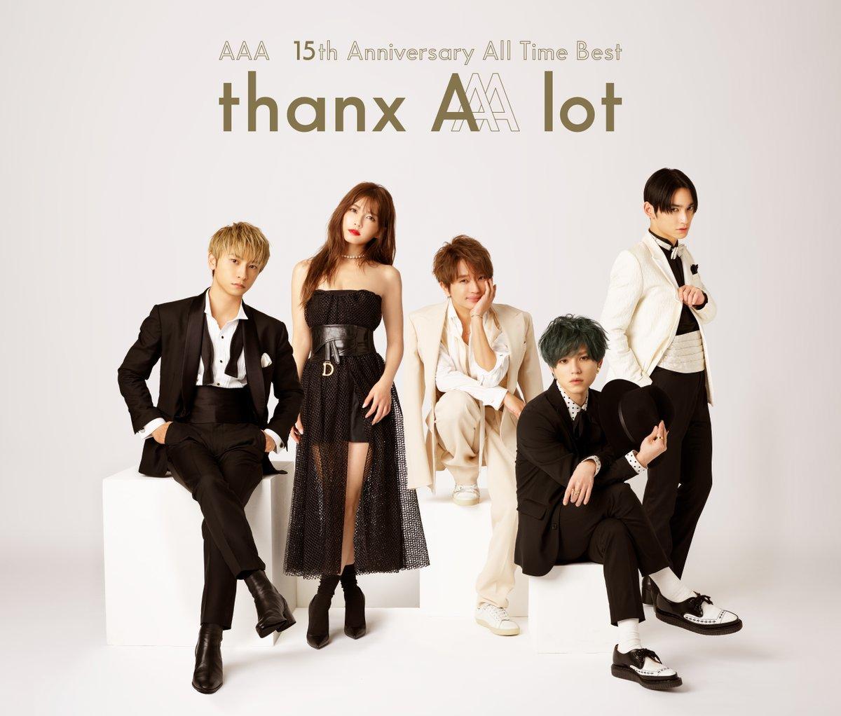 いよいよ明日2/19(水)【AAA 15th Anniversary -thanx AAA lot-】ベストアルバム&ミュージック・クリップベストがリリースとなります!!商品詳細や「AAA DOME TOUR 2020」最速先行抽選予約受付についてはこちらの特設サイトをご覧ください♪#AAA #thanxAAAlot