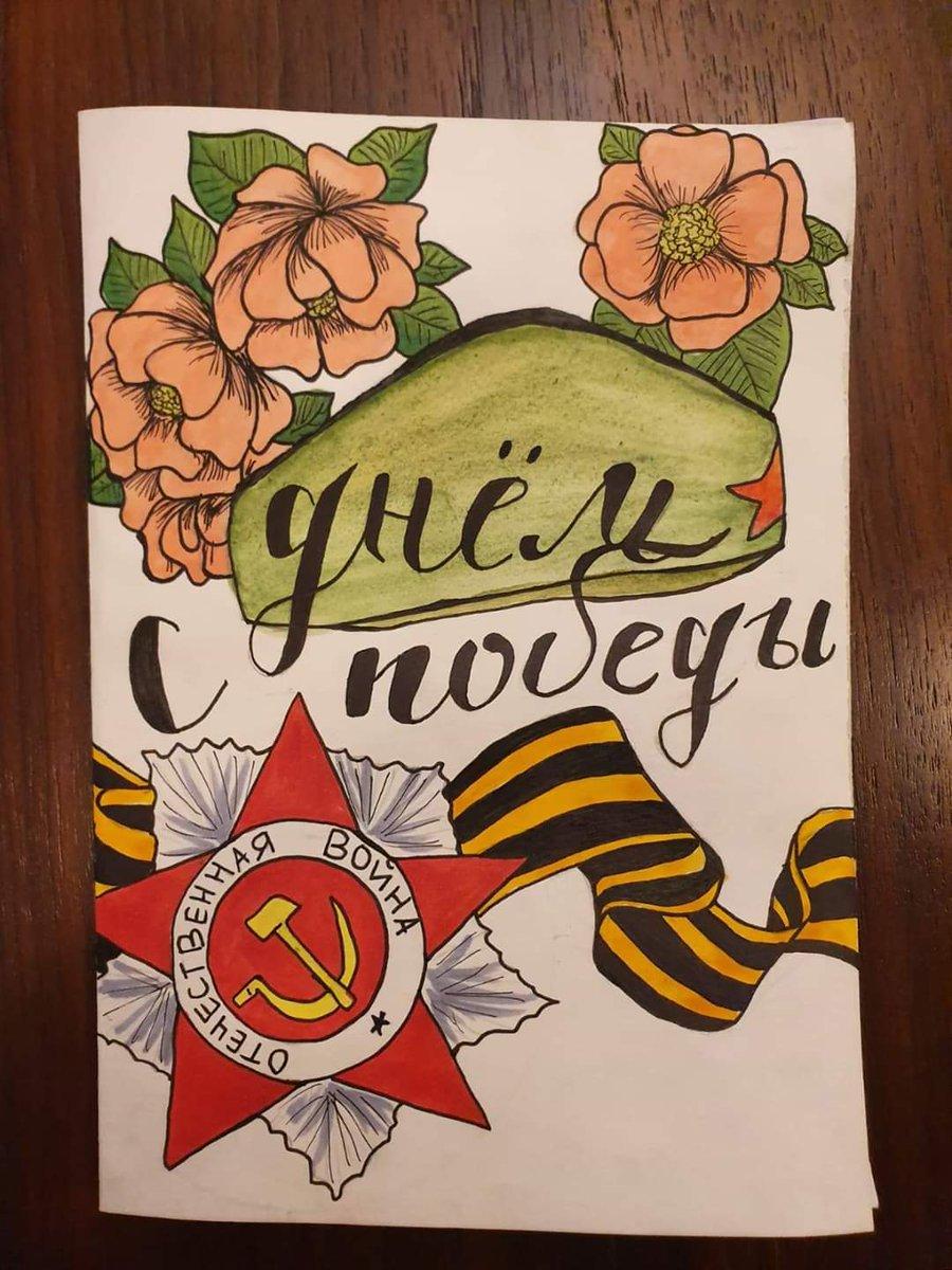 Картинки открытки ветеранам