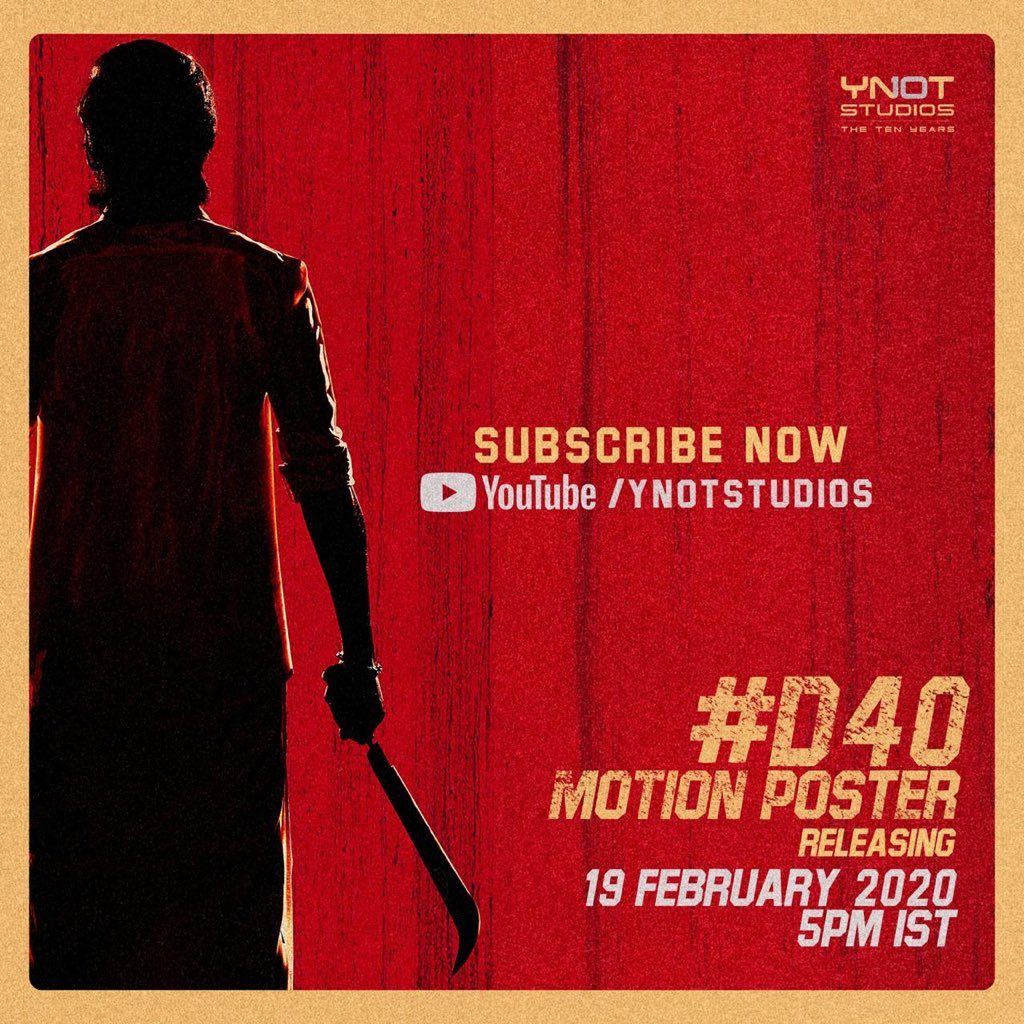 #D40 title and motion poster Tom at 5 pm