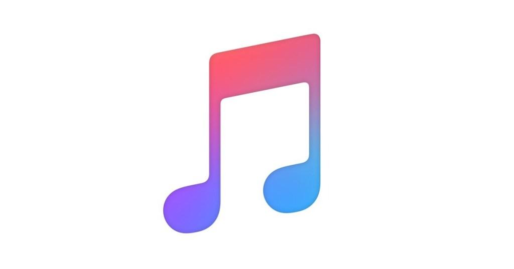 Apple Music: Replay 2020 zeigt eure Top-Songs über das ganzeJahr https://stadt-bremerhaven.de/apple-music-replay-2020-zeigt-eure-top-songs-ueber-das-ganze-jahr/…pic.twitter.com/1ObNg1uUov