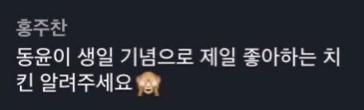 i am now convinced that in joochan's view of a peaceful world, its a world where he can enjoy endless free flow chicken without gaining weight <br>http://pic.twitter.com/dAtNSBKVqu