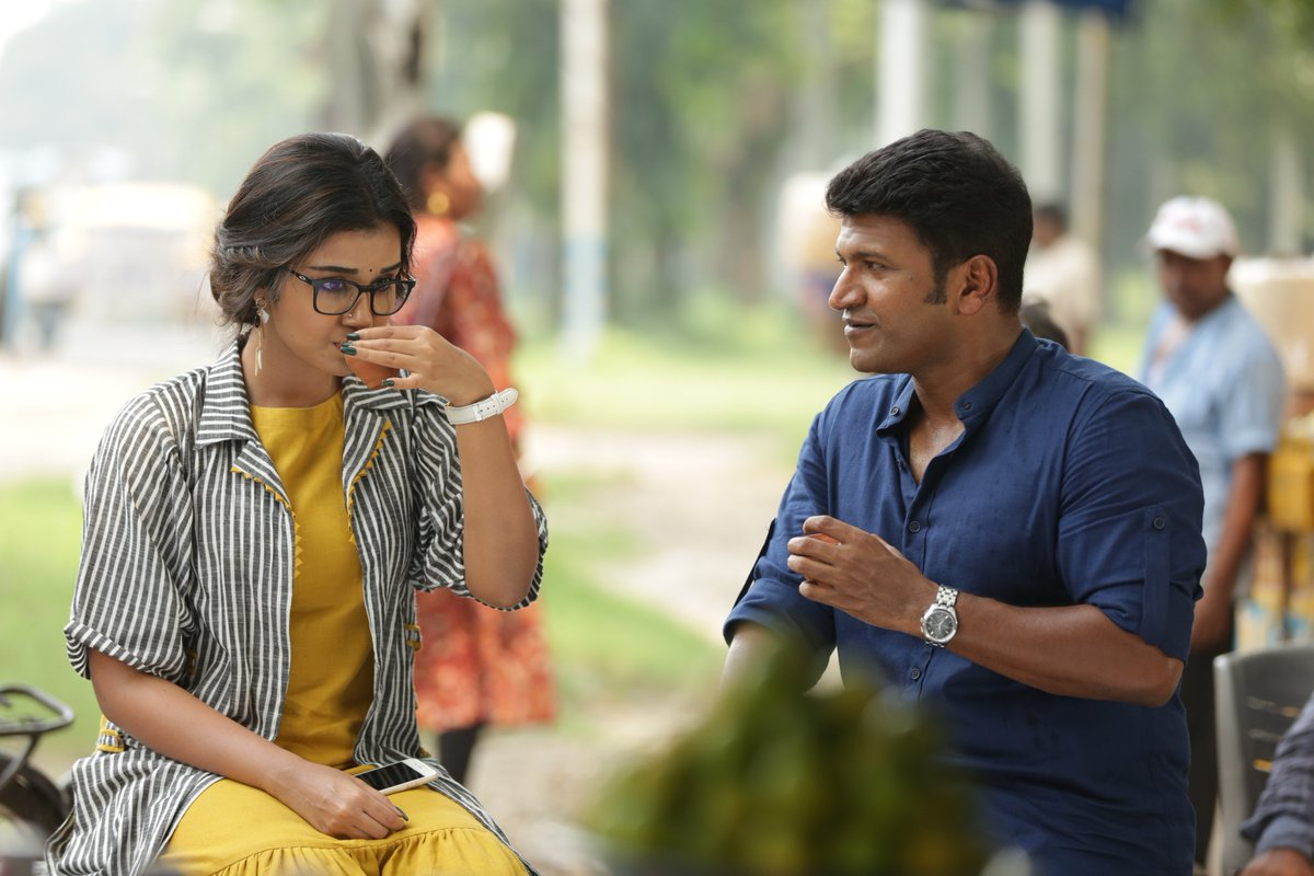 Wish you Happy  Birthday to the cutest & most talented actress @anupamahere  ❤😍  Wishing you a success health and happiness always 👍✌😎  Best Wishes from @PuneethRajkumar fans 🥳🥳  Stay blessed 🤗 ❤   #HappyBirthdayAnupama #HBDAnupama #AnupamaParameswaran