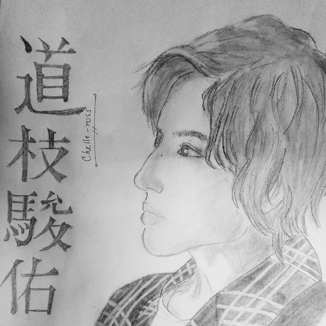 #drawing  #道枝駿佑なたわ男子
