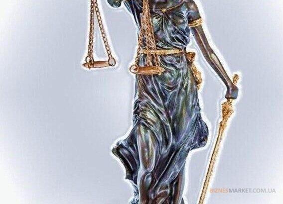 Найми крутого юриста https://biznesmarket.com.ua/obyavleniye/najmi-krutogo-yurista/…pic.twitter.com/kcaAXOA7AU