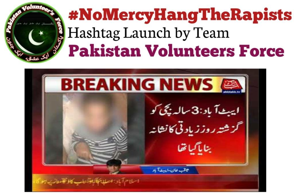 #NoMercyHangTheRapist  Are you all are satisfied with justice in Pakistan for victim of child abuse of not then wake up now and raise your voice against it . #HangChildRapists <br>http://pic.twitter.com/iC5vfyxOKR