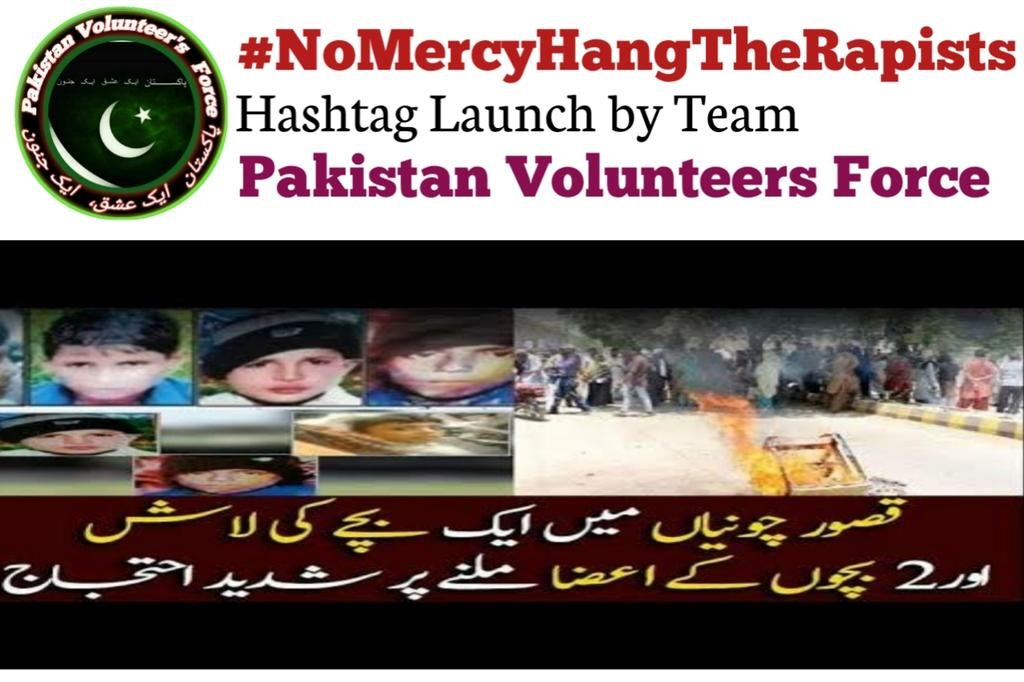We should raise our voice against this as all of us have children who are not save  #HangChildRapists  #NoMercyHangTheRapist<br>http://pic.twitter.com/mkztBcpDLj