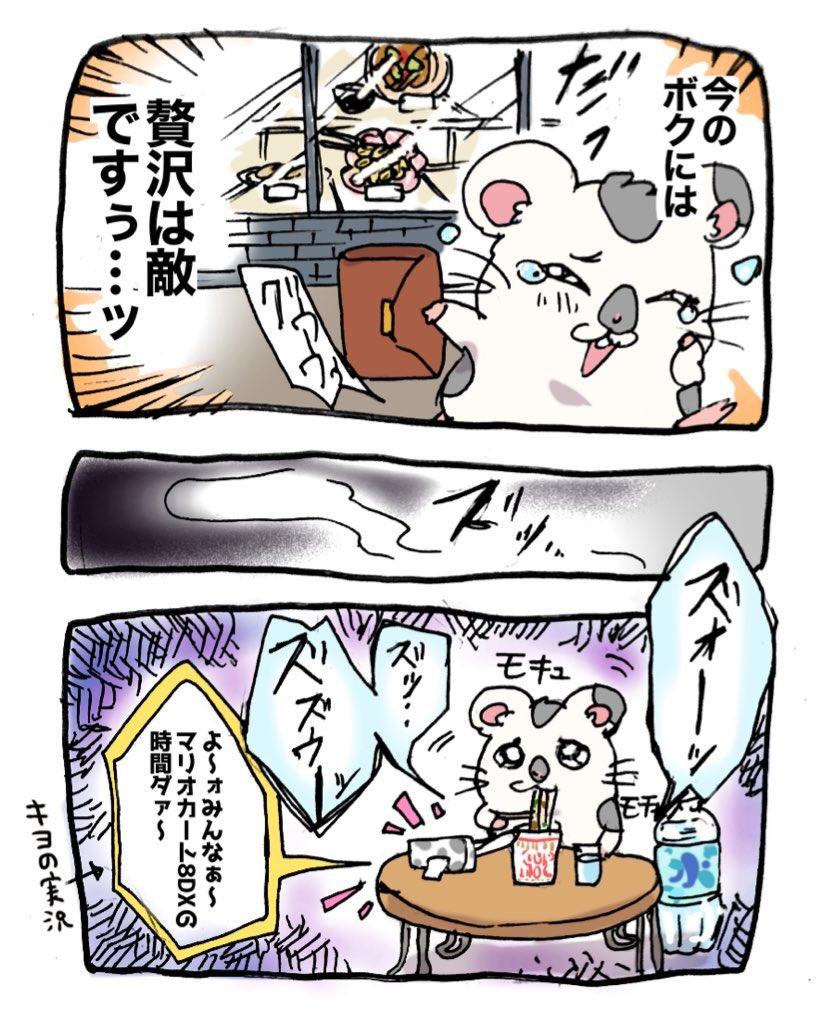 会 連合 日本 竹馬