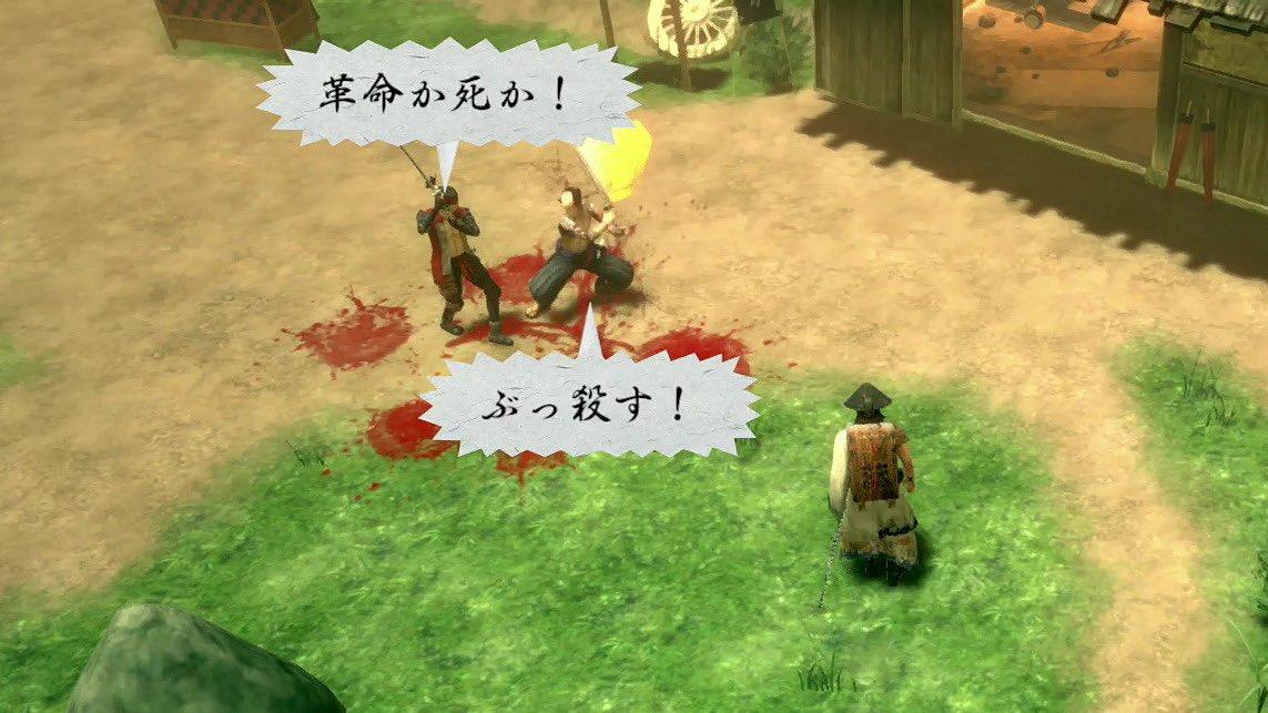test ツイッターメディア - 「侍道外伝 KATANAKAMI」のスクリーンショット、よすぎないか。 https://t.co/Lzqeog1zzD