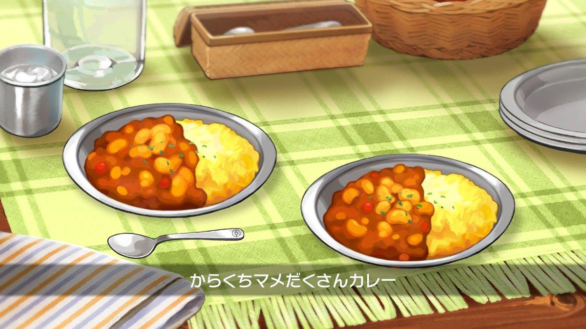 ミュウの方がたくさん食べるの、圧倒的解釈一致です #ポケモン剣盾 #NintendoSwitch