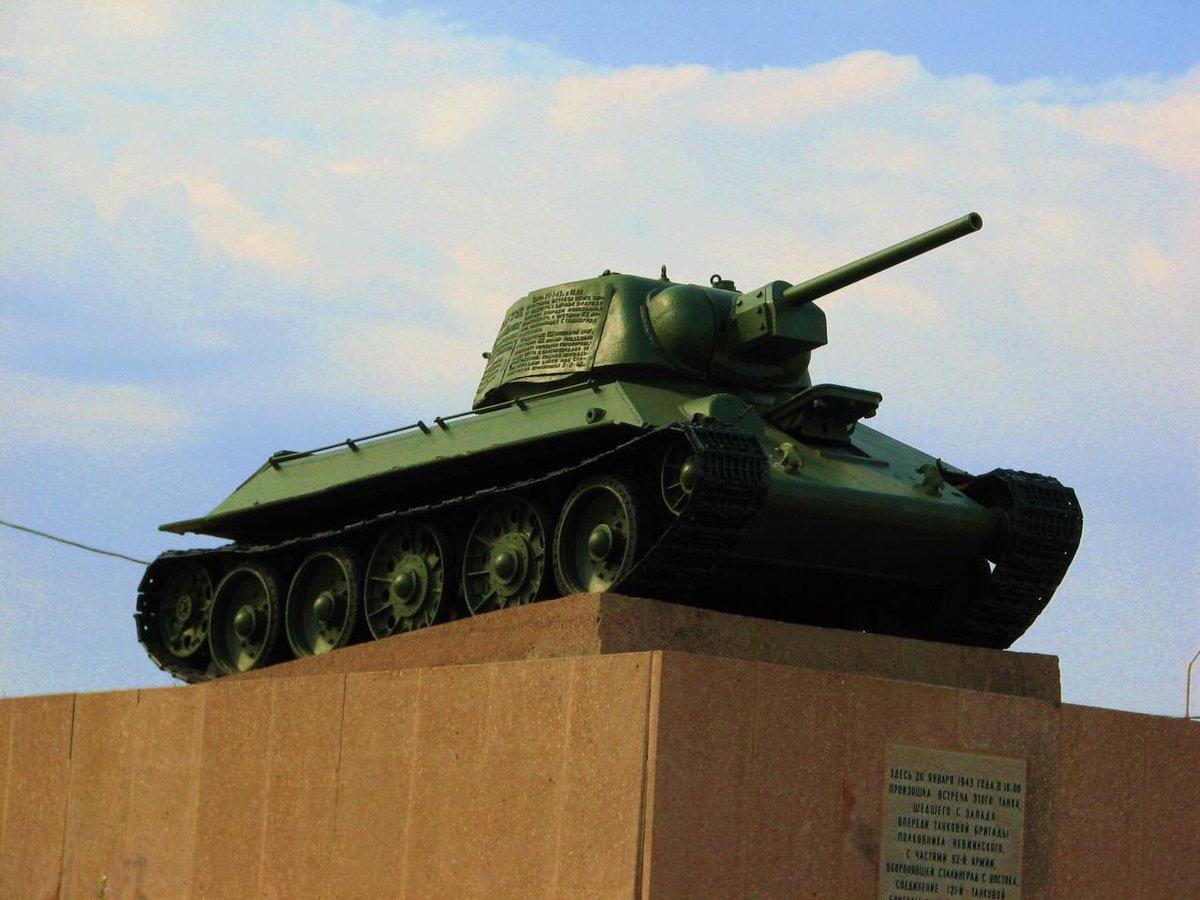 фото памятника танка в кургане спецназовцы погибли последние