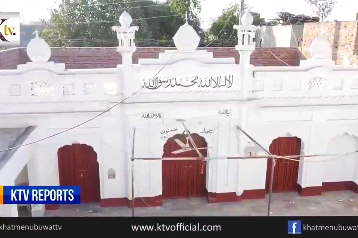 This is the 84 year old Ahmadiyya Mosque in Kasur, Pakistan, forcibly taken over by authorities & handed to Sunni mob trying to confiscate it for many years. Over 150 Ahmadi Mosques have met similar fate.  Where are the woke Pakistanis pointing fingers at India? #AhmadiApartheid<br>http://pic.twitter.com/uqdWw7Zr2L