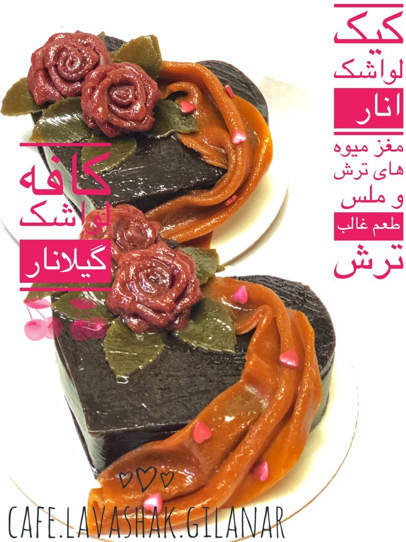#لواشک #ترش #ملس #خوشمزه #سوپرایز #گل_باکس #رزباکس #کیک #کیک_لواشک #کیک_ترش #ولنتاین #عشق #کادو #کادو_ارزان #هدیه #باکس #کافه_لواشک #کافه_لواشک_گیلانار #گیلانار #love #instagood #beautiful #happy #cute #Fun #food #Hot #fruit_roll #valentin #box #rosbox