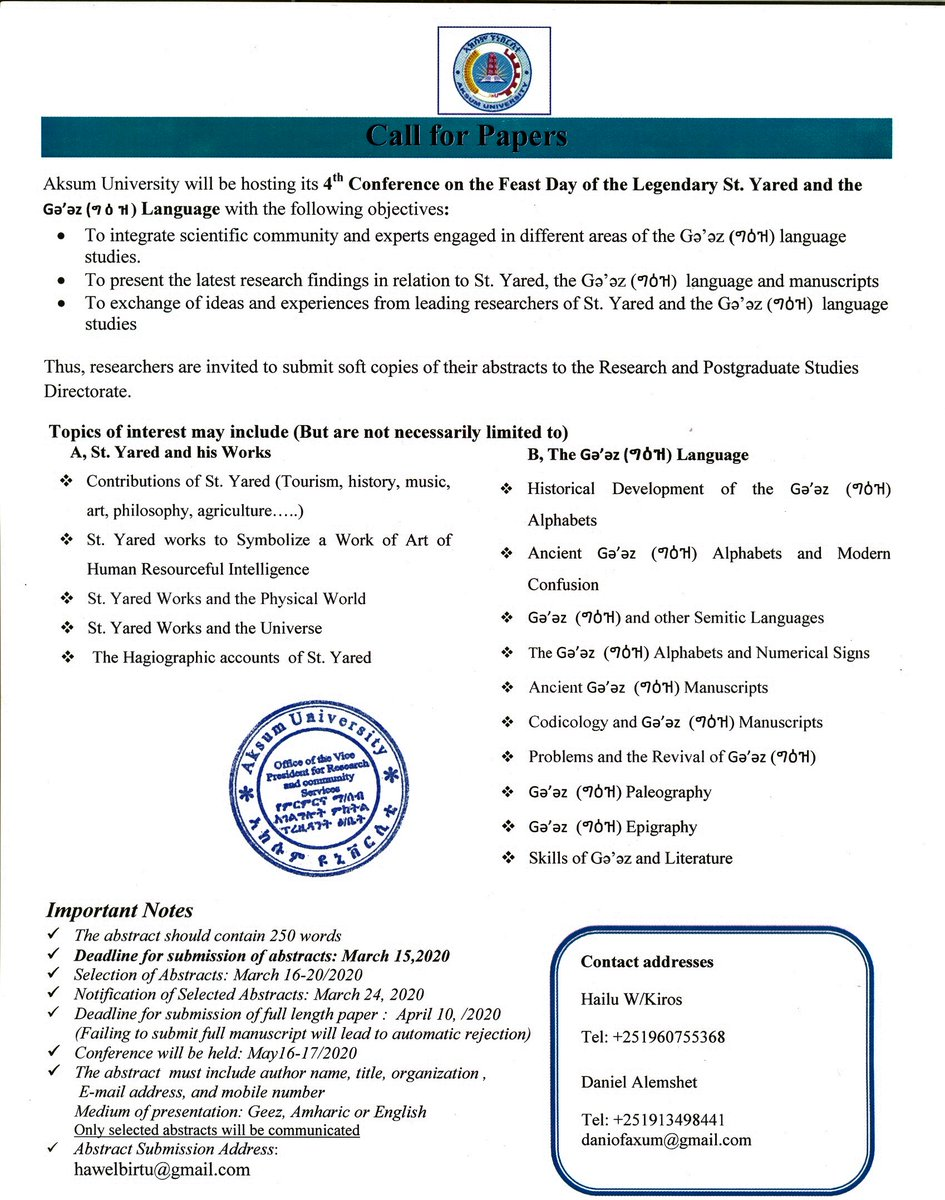 Call for papers https://t.co/MmNPanZpWe
