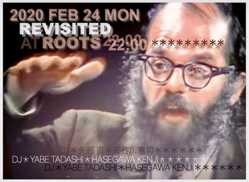 2/24(Mon*祝日) Revisited at @ShibuyaRoots  dj: 矢部 直 (Tadashi Yabe) & 長谷川 賢司 (Kenji Hasegawa)  22:00- ¥1000 at door  #shibuyaroots #revisited #mondaynight #yabetadashi #tadashiyabe  #矢部直 #unitedfutureorganization #righteous #kenjihasegawa #hasegawakenji #長谷川賢司pic.twitter.com/gCWSmFcriQ