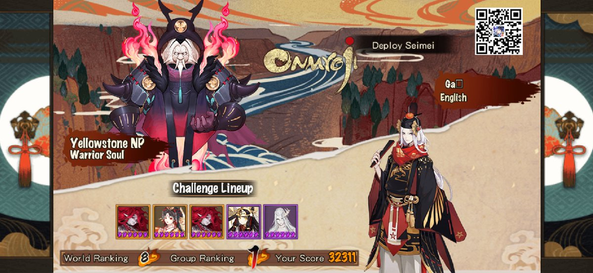 #Onmyoji  My score for challenging the Area Boss Yellowstone NP - Warrior Soul is 32311! I ranked No. 1 in my group and No. 8 in the world! <br>http://pic.twitter.com/bPsCayA6zl