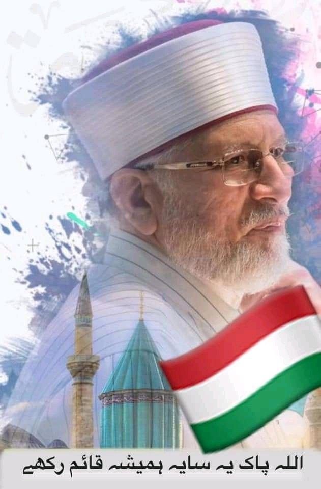 تیری نسبت نے سنوارا میرا انداز حیات میں اگر تیرا نہ ہوتا تو سگ دنیا ہوتا #Happy Quaid Day #HappyBirthdayDrQadri