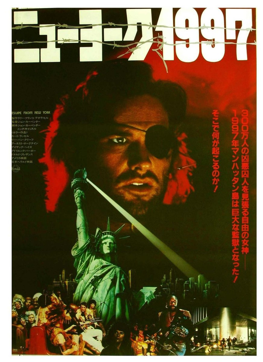 International poster for Escape from New York (1981) from Japan #80s #SciFi #moviespic.twitter.com/SUFZUuOiaT