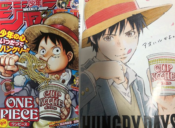 Spoiler One Piece Chapter 972 Bahasa Indonesia
