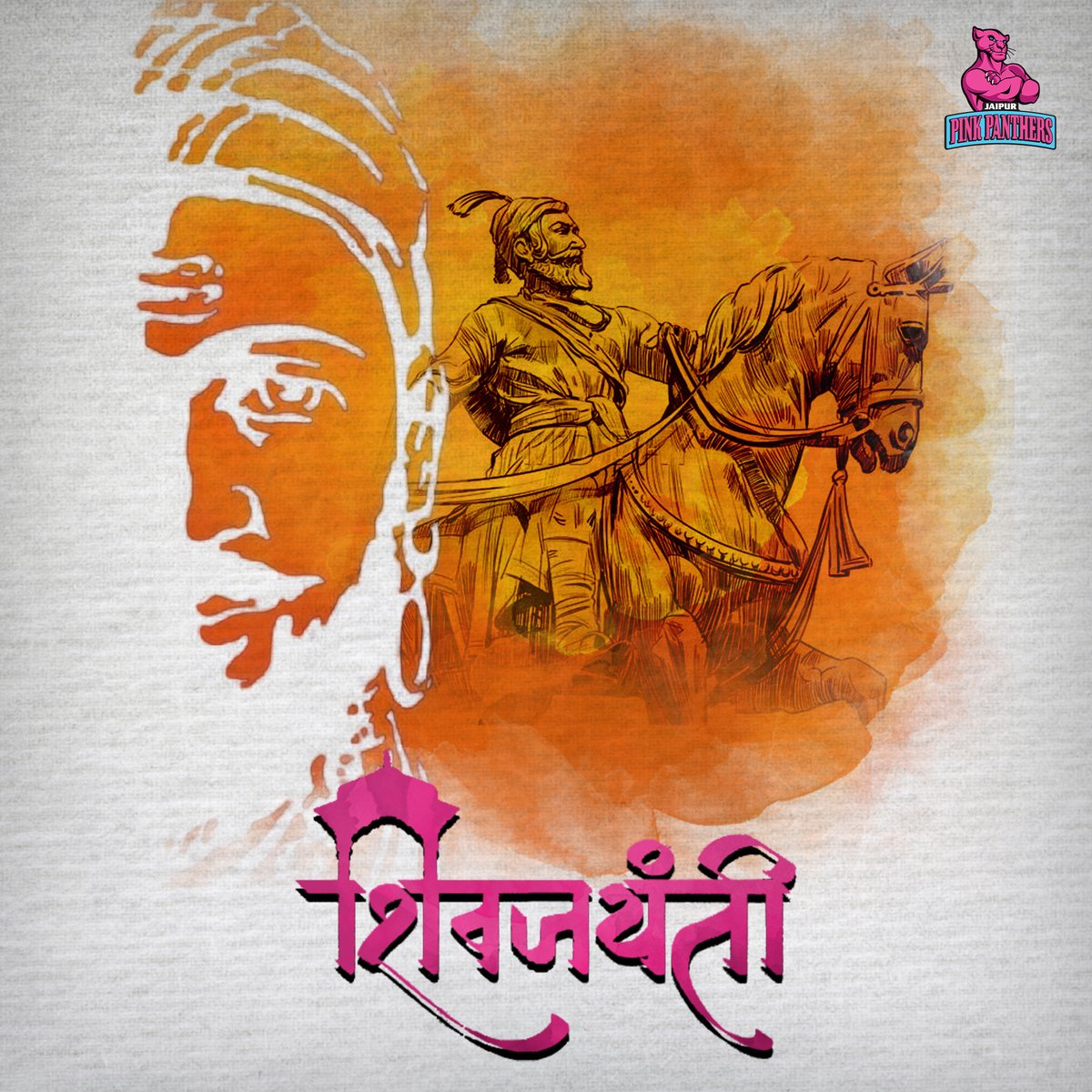 On this memorable occasion of Shivjayanti, let us remember the courageous acts of Chatrapati Shivaji Maharaj for the country.  #ShivJayanti #ShivajiMaharaj #RoarForPanthers