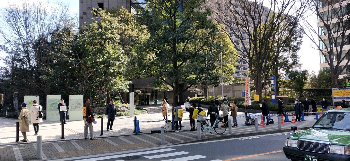 RT @kimuramasacl: 今、原子力規制委員会のビル前で抗議行動中。 久しぶりに右翼が来て静かに録画している。 六ケ所再処理工場も女川も東海第二も動かすな 高浜、大飯を直ちに止めろ! https://t.co/4GIIHr2Xre