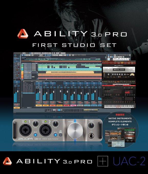 妥協のない高品位なサウンドで楽曲制作をはじめよう! https://bit.ly/2lYhrWl ABILITY 3.0 Pro First Studio Setをスペシャル価格で好評販売中!  #ABILITY 3.0 Pro   + #ZOOM UAC-2   + NATIVE INSTRUMENTS KOMPLETE ELEMENTS  #DAW #DTM #NATIVEINSTRUMENTS #作曲 #ABILITY 3.0 Pro