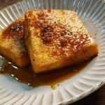旨さの秘密はタレに有り!食べても罪悪感なしの「厚揚げのジンジャーステーキ」のレシピ!