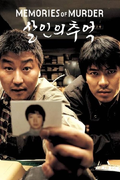 Watch Memories of Murder (2003) on Flixano Start Free Trial: https://url2.in/wigQWNb #MemoriesOfMurder pic.twitter.com/PldC3m2Zic
