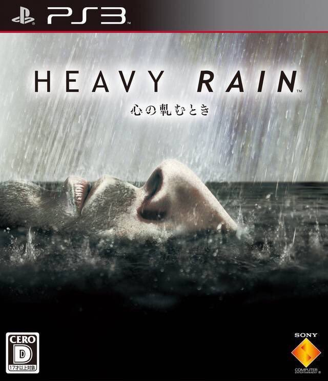 Heavy Rain for the PS3 was released on this day in Japan, 10 years ago (2010)