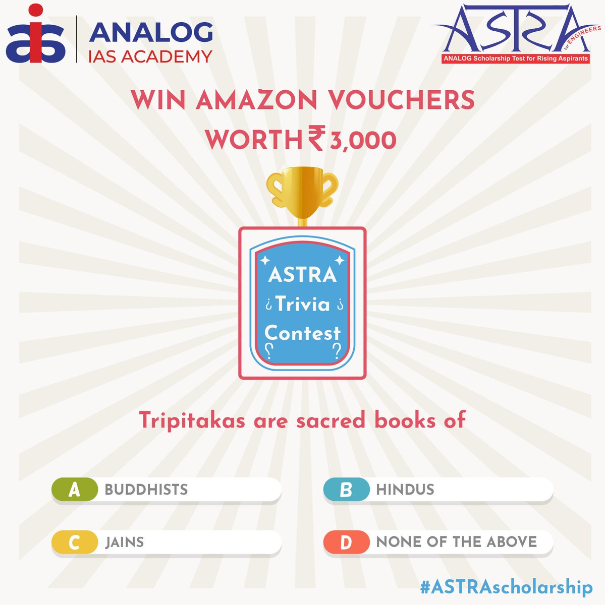 Here is the first question of the #Contest, which gives you a chance to win Amazon Vouchers worth INR 3000 Tag your friends, RT, comment your answer and don't forget to use   #AnalogIAS #ASTRAscholarshippic.twitter.com/IbulsP9OwK