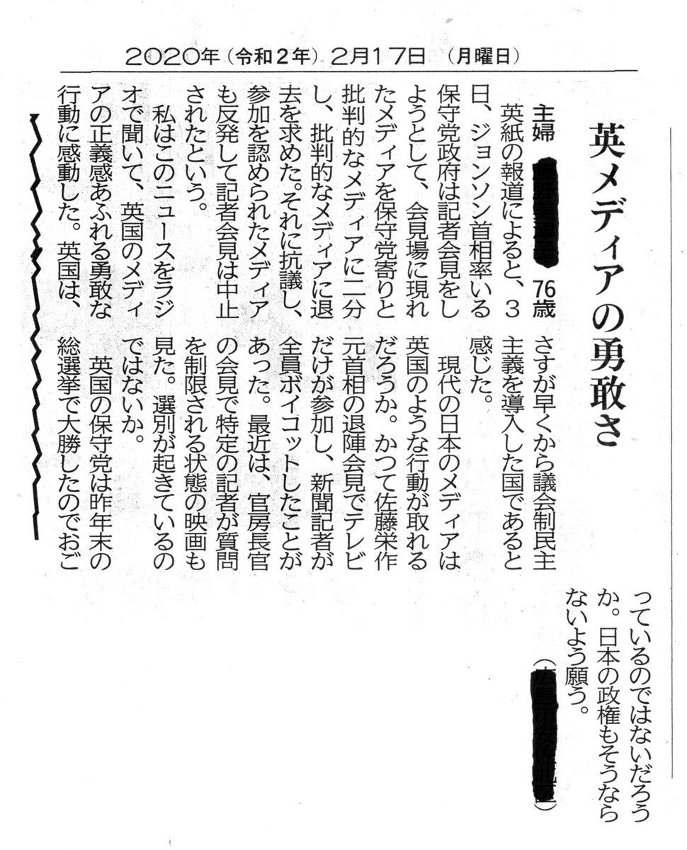 内田 樹 ツイッター
