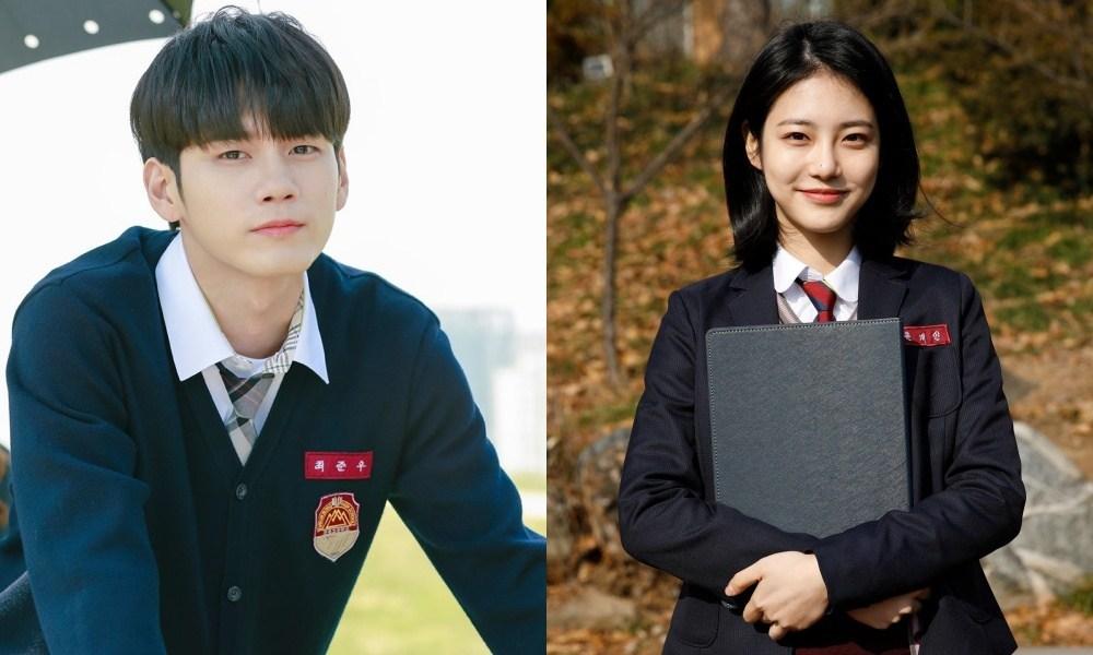 Ong Seong Wu dan Shin Ye Eun Dapat Tawaran Main Drama KomediRomantis https://kepoin.us/ong-seong-wu-dan-shin-ye-eun-dapat-tawaran-main-drama-komedi-romantis/…pic.twitter.com/TJBx86Kx47