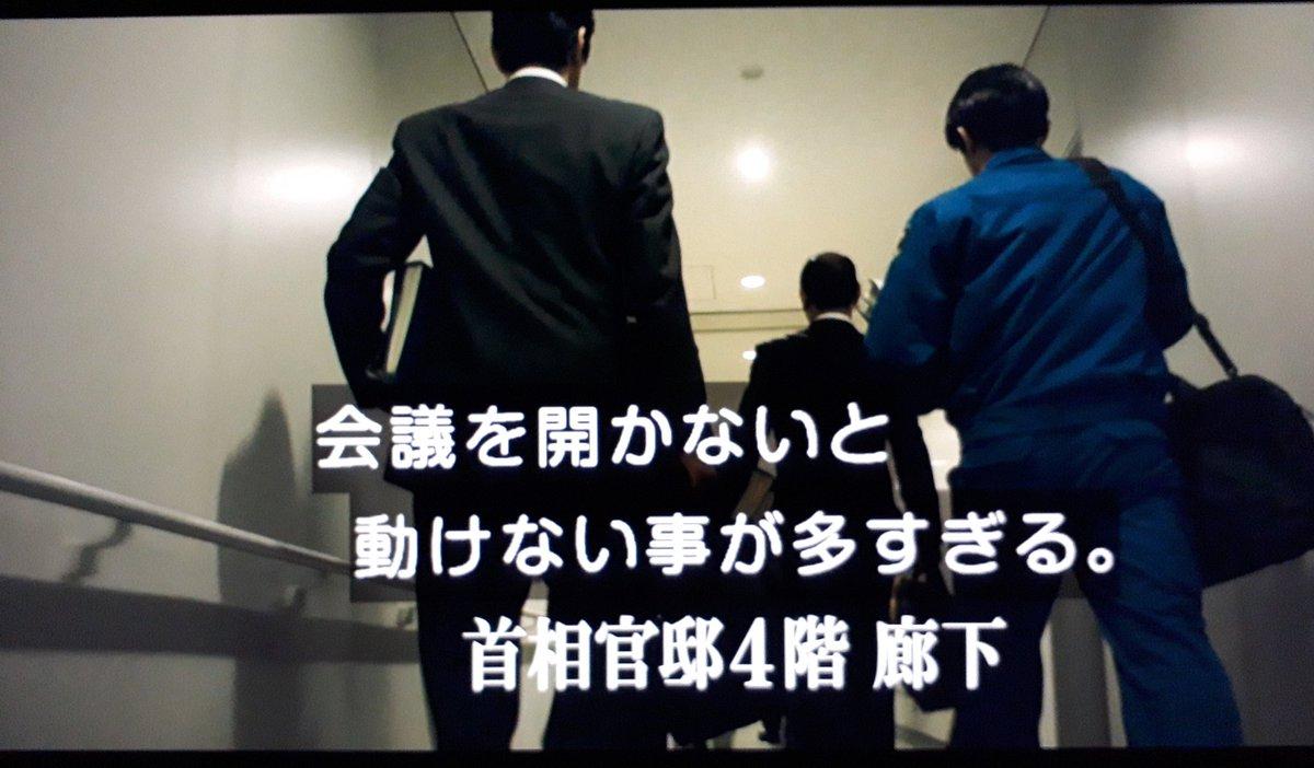 要するに、今の日本政府の対応が後手後手なのって、安倍や官僚が極端に無能な訳でも、反日勢力の陰謀でも無く、「シンゴジラ」の冒頭のコレなんでしょ?国の対応は特定の人間の能力でなく、全体のシステムとして評価すべきで、政府の対応を批判するにしても、まずそこ忘れちゃいけないよな