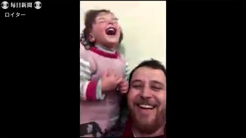 RT @eizo_desk: 今も内戦が続くシリア北西部イドリブ県に住む父と娘の動画が世界中で反響を呼んでいる。https://t.co/YnLyg2geAG https://t.co/PPxUbnIU5n