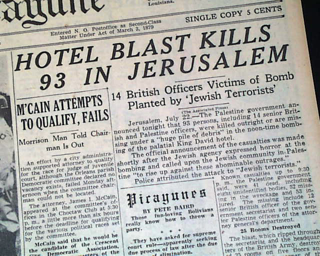 July 22, 1946 The King David Hotel was bombed by  Zionist underground organization the Irgun, 91 killed, 46 injured. #terrorism have nothing to do with #religion. pic.twitter.com/gVNezJba84