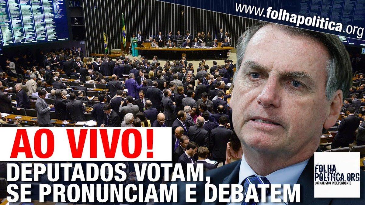 AO VIVO: DEPUTADOS DEBATEM E SE PRONUNCIAM - GOVERNO BOLSONARO, MÍDIA, CRÉDITOpic.twitter.com/BSejIhuwpn