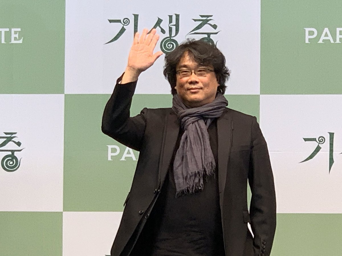 #parasite director Bong Joon ho: I didn't want to be provocative. I wanted to portray a message without sugar coating it. I'm describing reality and it could have been risky (not verbatim) #BongJoonHo pic.twitter.com/J09ZOa9k3i